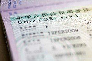 срочная Виза в Китай для Украинцев